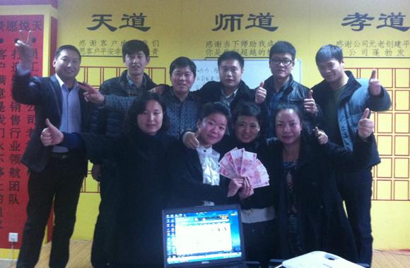 竹蜻蜓知识产权北京公司合影
