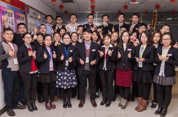 竹蜻蜓知识产权代理公司运营中心大合影