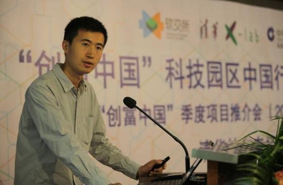 竹蜻蜓CEO受邀《创富中国》推介会