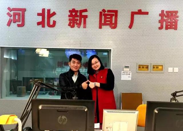 竹蜻蜓COO做客省广播电台经济栏目