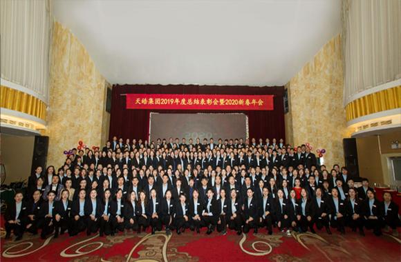 2019竹蜻蜓年会