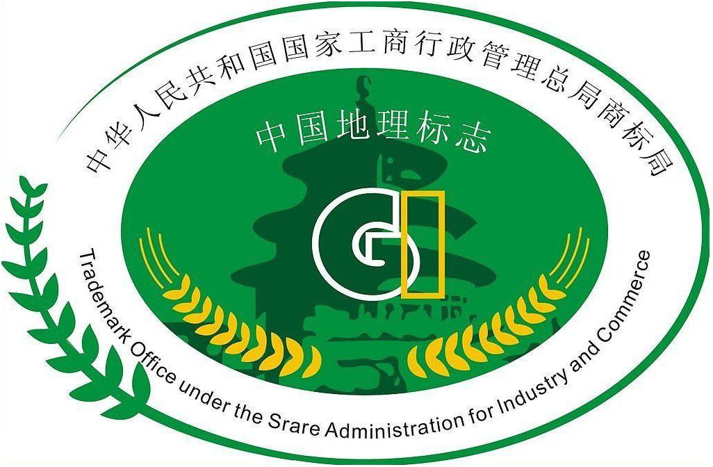 国家地理标志商标特性及好处